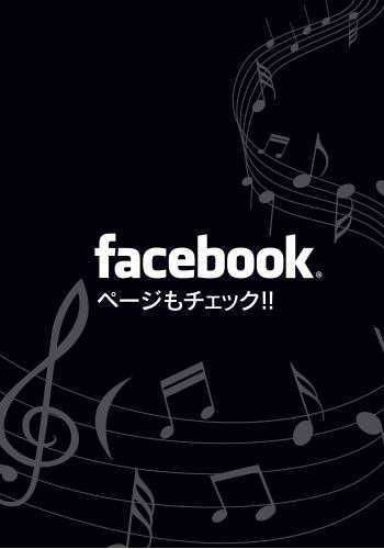 デュオ三木,facebook